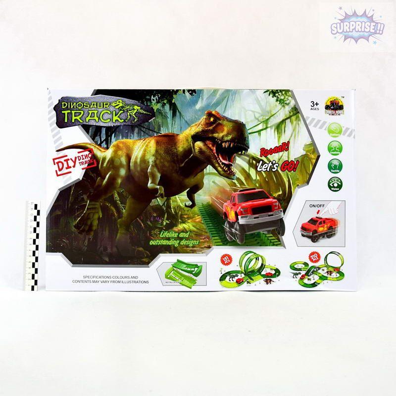 Автотрек Dinosaur Tracks 210 деталей 383см (№GD-10A)