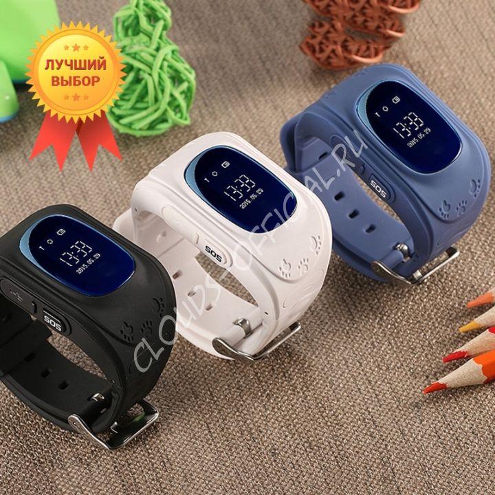 Детские часы с GPS Bravika Kids + подарок!
