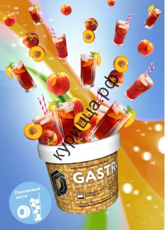 D-Gastro «Персиковый  айс ти» 1гр.
