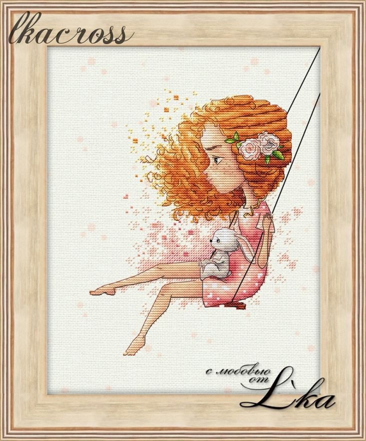 """Red wind"". Digital cross stitch pattern."