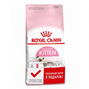 Корм сухой Royal Canin Kitten для котят до 12 месяцев с птицей 0.4кг+влажный корм в подарок!