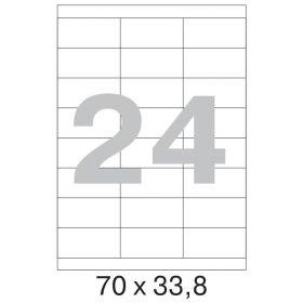73637 Этикетки самоклеящиеся Mega label белые 70х33.8 мм (24 штуки на листе А4, 100 листов в упаковке)