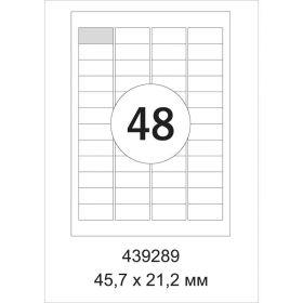 439289 Этикетки самоклеящиеся Promega label для инвентаризации (серебристые, 45.7x21.2 мм, 48 штук на листе А4, 20 листов в упаковке)