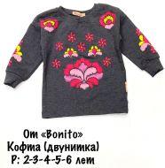 Кофта для девочек 2-6 лет  № BK1142 серый