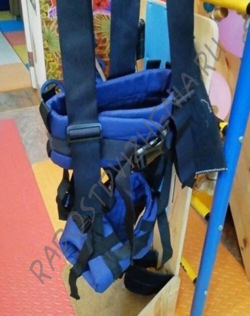 Тренажёр по восстановлению опорно-двигательного аппарата для детей с ДЦП