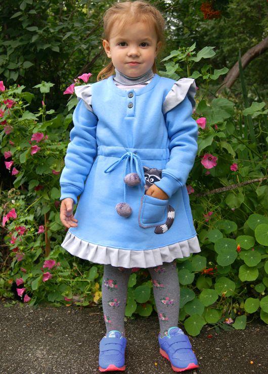 Теплое платье (толстовка) Принцесса