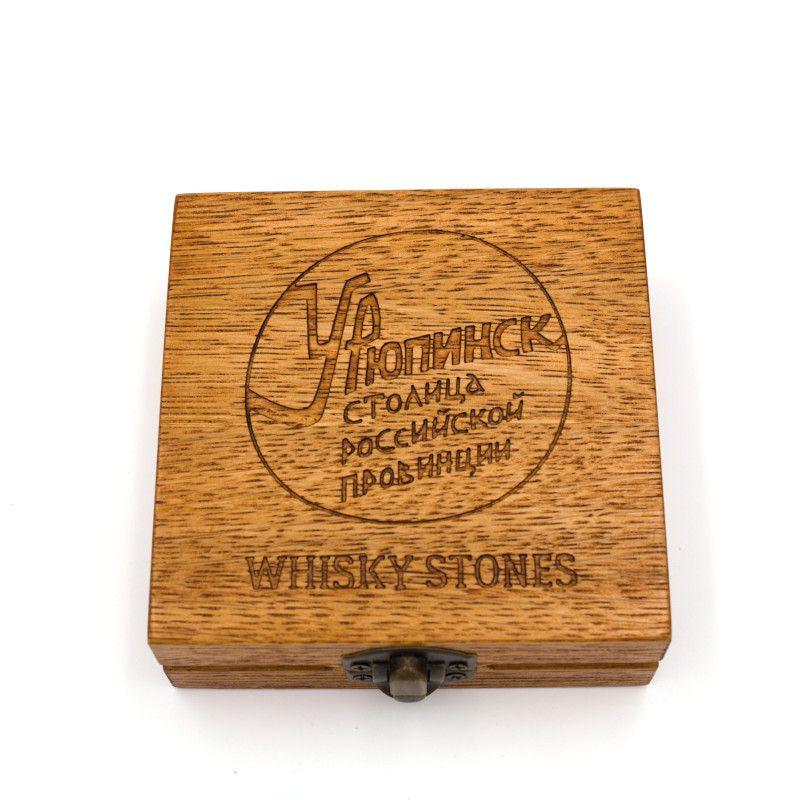 """Набор камней """"Whisky stones"""" 3шт"""