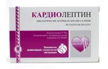 Кардиолептин, таб. 50 шт.