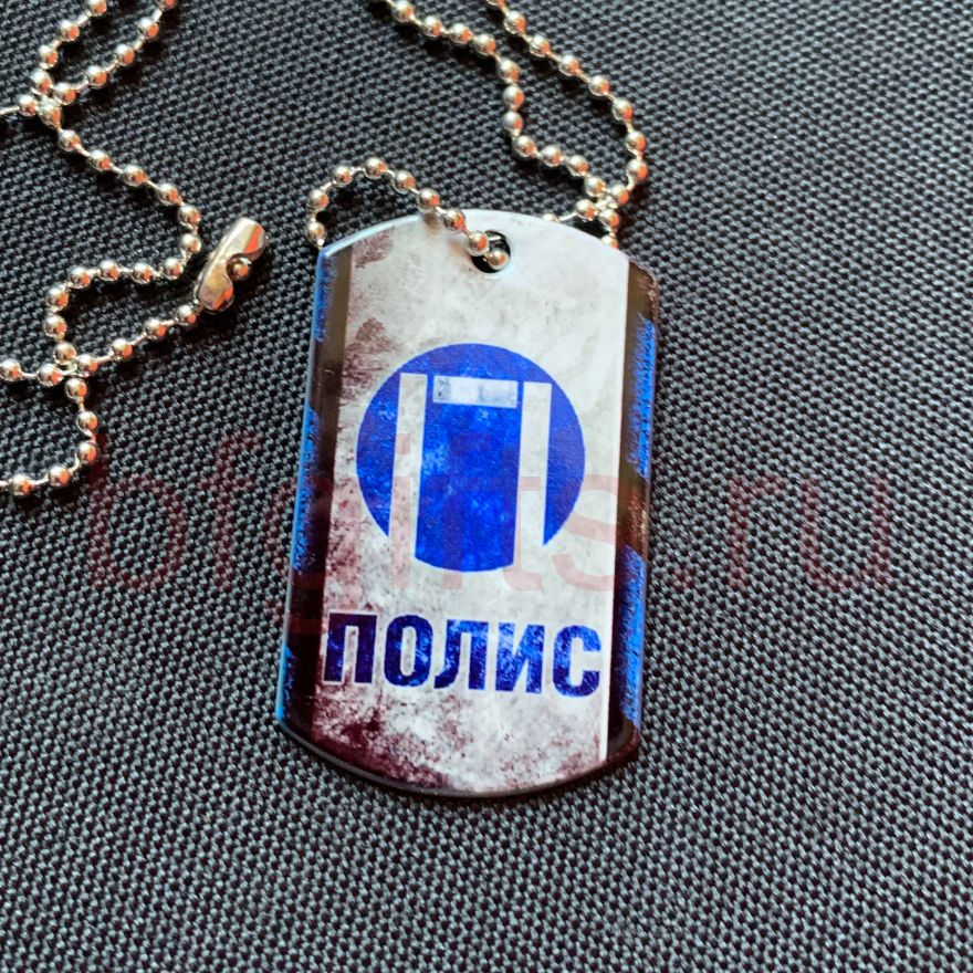 Жетон коллекционный ПОЛИС Метро 2033