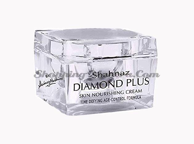 Бриллиантовый крем для лица Шахназ Хусейн | Shahnaz Husain Diamond Plus Cream