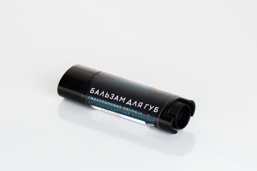 ОНА ИНАЯ бальзам для губ с гиалуроновой кислотой и антиоксидантным комплексом, 5гр