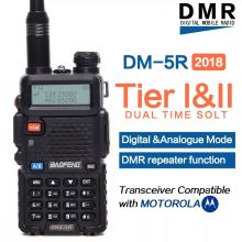 Рация Baofeng DM-5R Plus NEW (TIER I и TIER II) VHF/UHF
