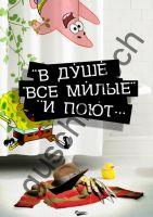"Декоративная панель ""Guschin"" & ""Саша Крамар"" - ""В душе все милые"""