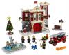10263 Лего Пожарная часть в зимней деревне