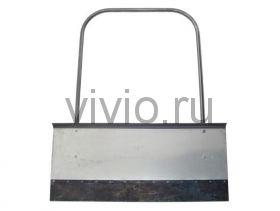 Движок алюмин 1000*480мм с НАКЛ 12см П-образ/ручка