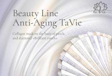 Кристальная биоколлагеновая маска для лица: «Anti-Aging TaVie Shine youth»