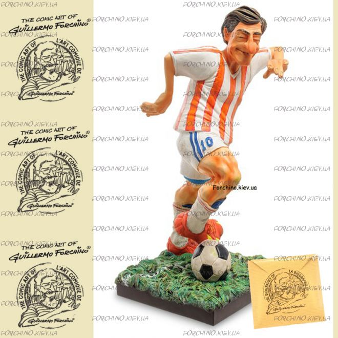 "Фигурка футболист 85542 ""The Football Player. Forchino"""