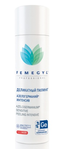 Femegyl Деликатный пилинг Азелогерманий™ с гиалуроновой кислотой, 75 мл (Фемеджил, Femegyl professional)