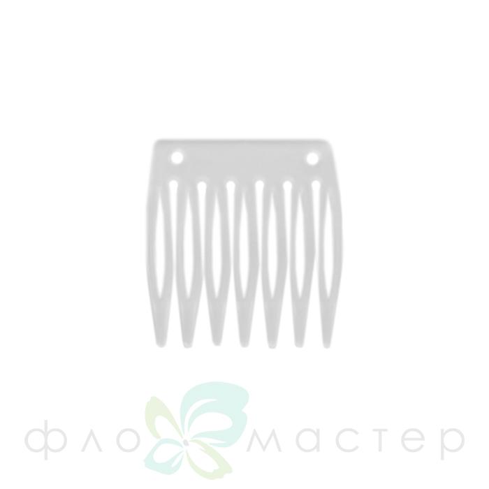 Основа для гребня пластиковая с отверстиями 3*3,5см