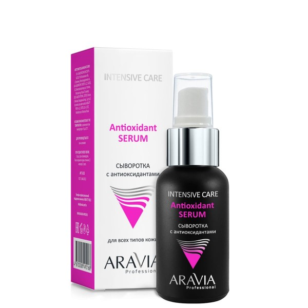 Сыворотка с антиоксидантами Antioxidant-Serum, 50 мл, ARAVIA Professional