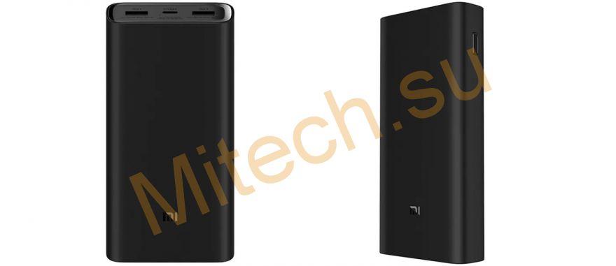 Power Bank Xiaomi Mi 20000mAh 45W