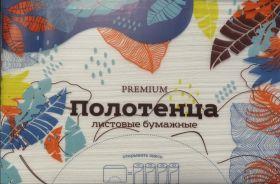 Полотенца бум Сыктывкарские лист Z-Fold 2сл 190лист