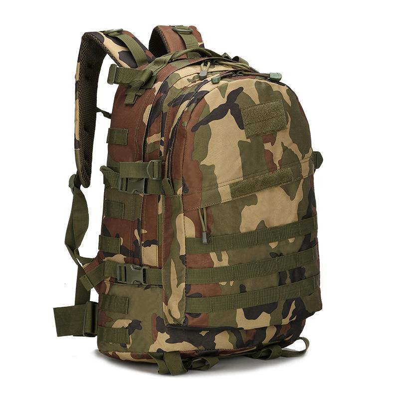 Рюкзак военного образца койот объем 40л.