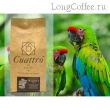 """Кофе CUATTRO """"Nicaraguia"""""""