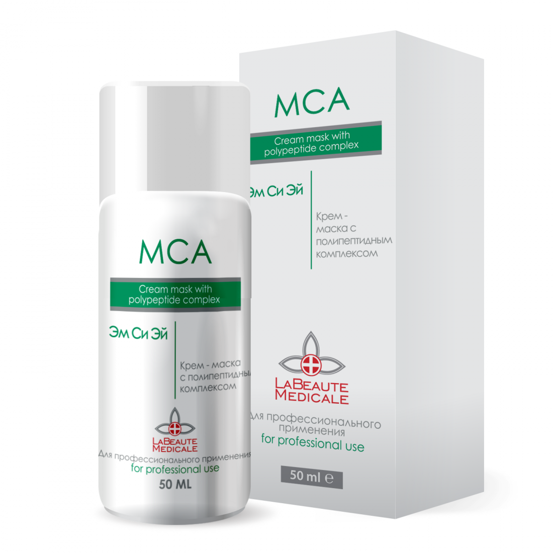 Крем-маска для лица с пептидным комплексом MCA CREAM MASK, 50 мл