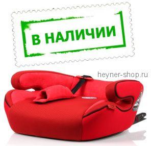 Бустер XL IsofIx, HEYNER SafeUp XL FIX Isofix для детей с 4 до 12 лет (рост от 110 см)