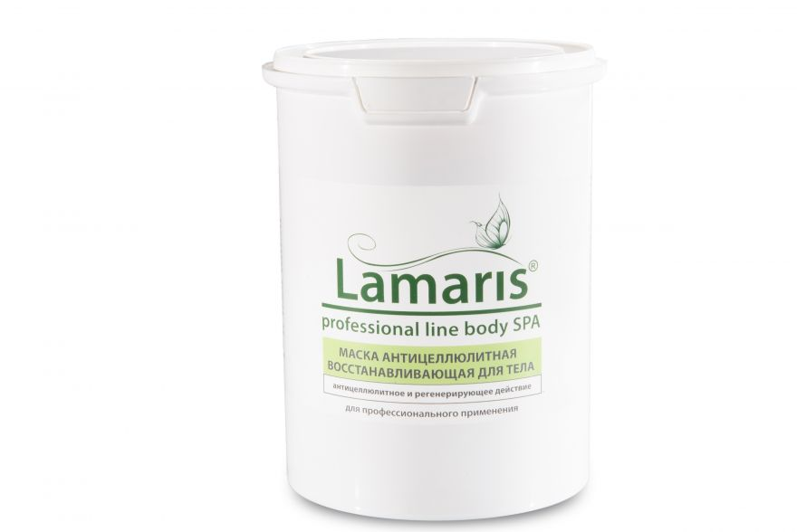 Антицеллюлитная маска-паста ВОССТАНАВЛИВАЮЩАЯ (для тела), Lamaria 1,5 кг.