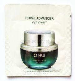 O HUI PRIME ADVANCER Eye Cream (sample 1 ml )  -  первоклассный крем для области вокруг глаз (пробник-саше - 1мл) от бренда O HUI.