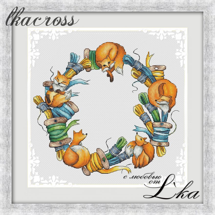 """Fox stock"". Digital cross stitch pattern."