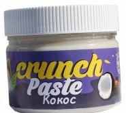 Сrunch Paste Кокос 280 гр.