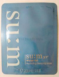 Su:m 37° Water-full Hydrating Sleeping Mask   sample (2 мл) - Увлажняющая освежающая ночная маска с антиоксидантным комплексом Vital Herb ™ и ферментированными экстрактами  от бренда su:m 37°