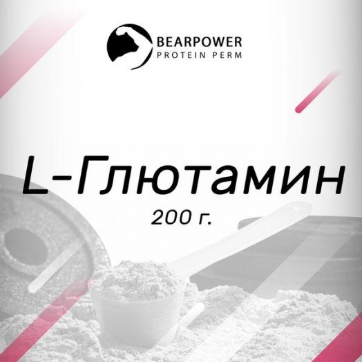 L-Глютамин 200 г
