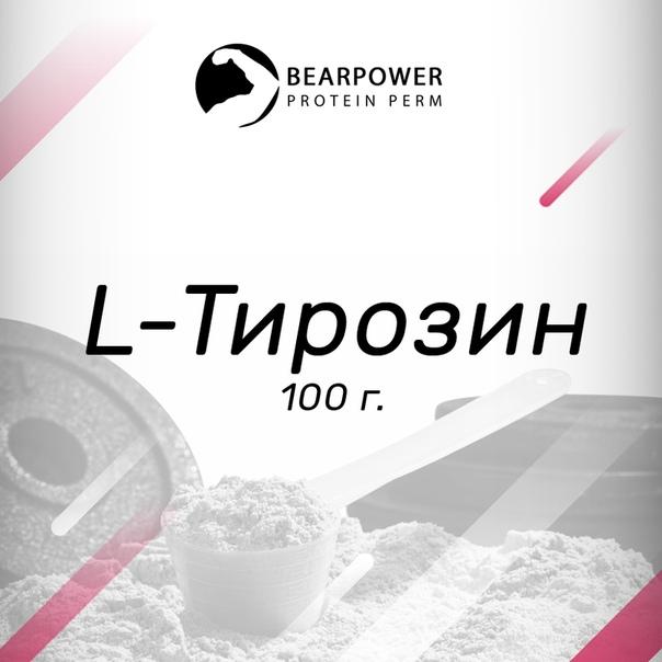 L-Тирозин 100 г