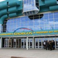 Хоргос из Алматы