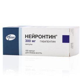 Нейронтин 200 мг