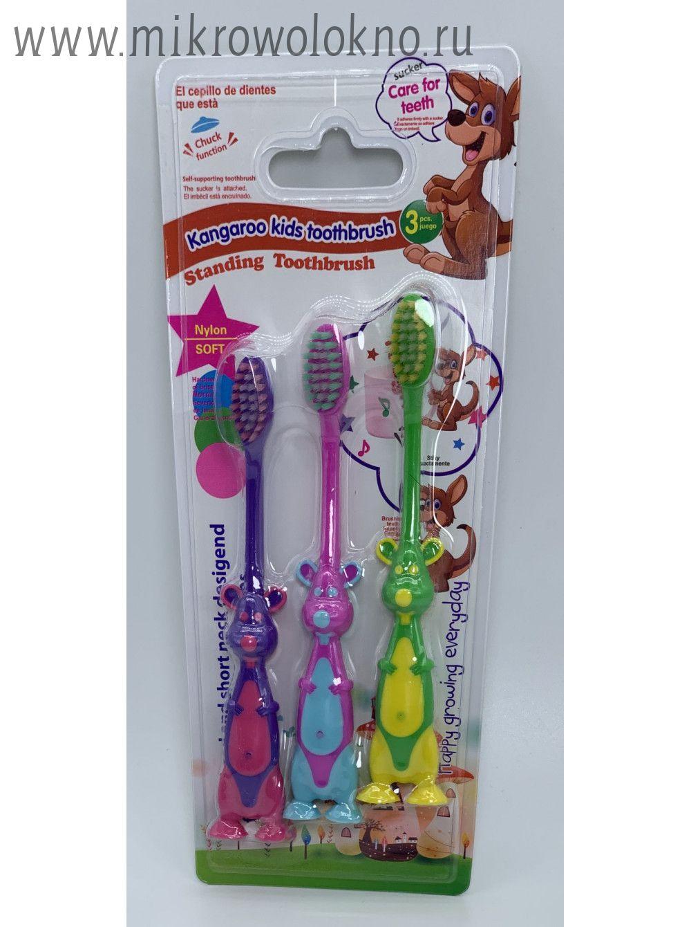 Детские зубные щётки, набор 3 шт.