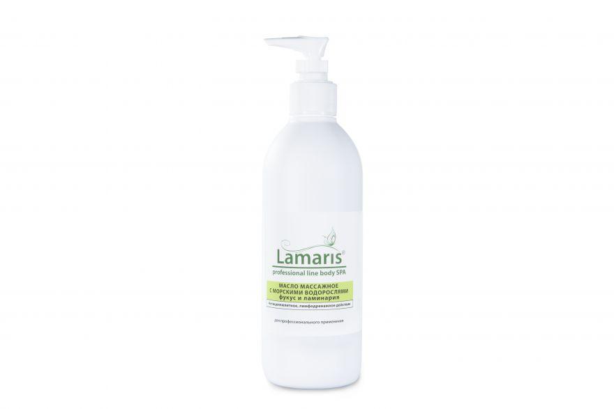 Масло массажное с морскими водорослями фукус и ламинария, Lamaris 500мл.
