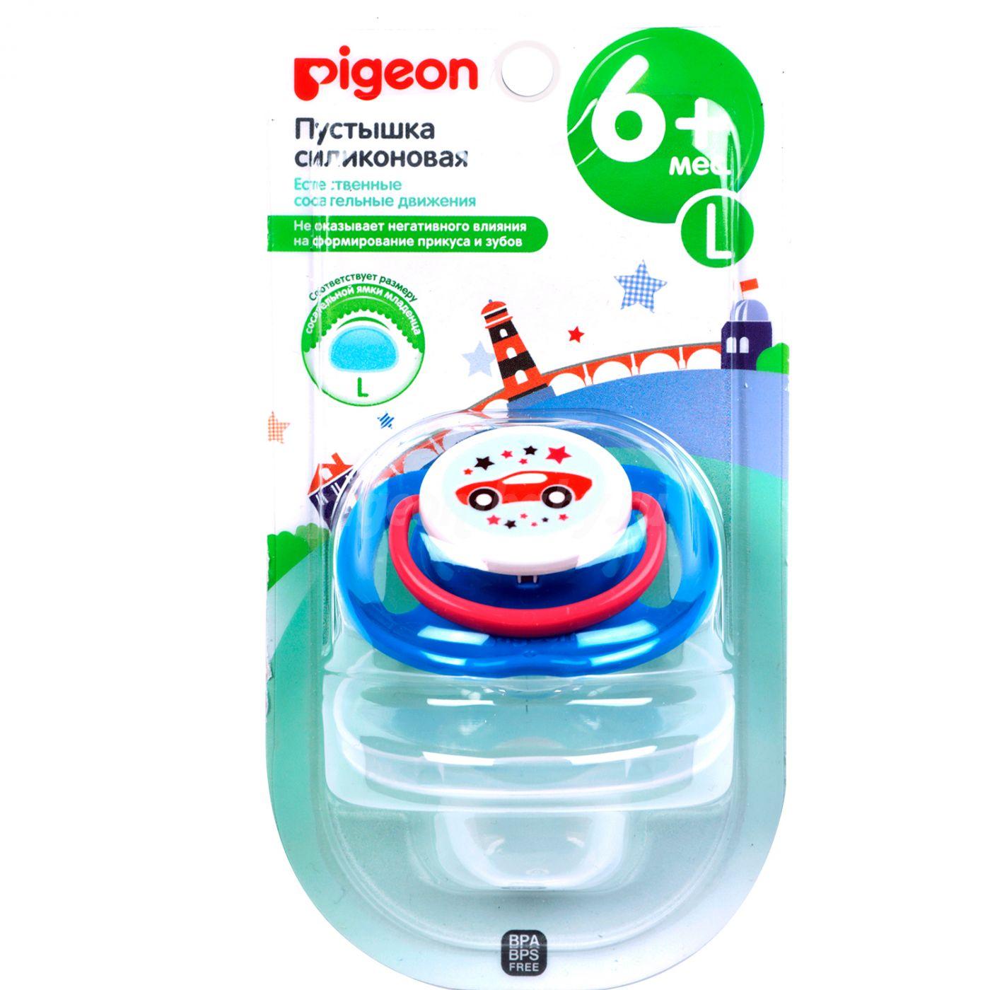 Pigeon Пустышка Car 6 мес (размер L)
