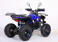 Avantis Classic 8+ 125 сс Квадроцикл бензиновый синий вид 4