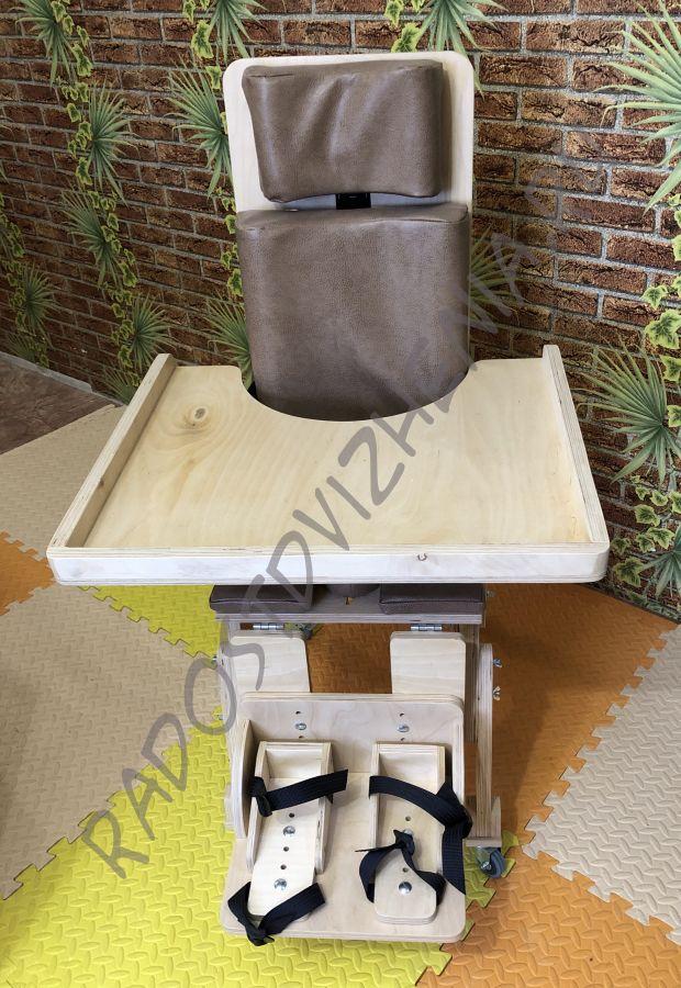 Опора для сидения универсальная для детей инвалидов.В наличии нет.