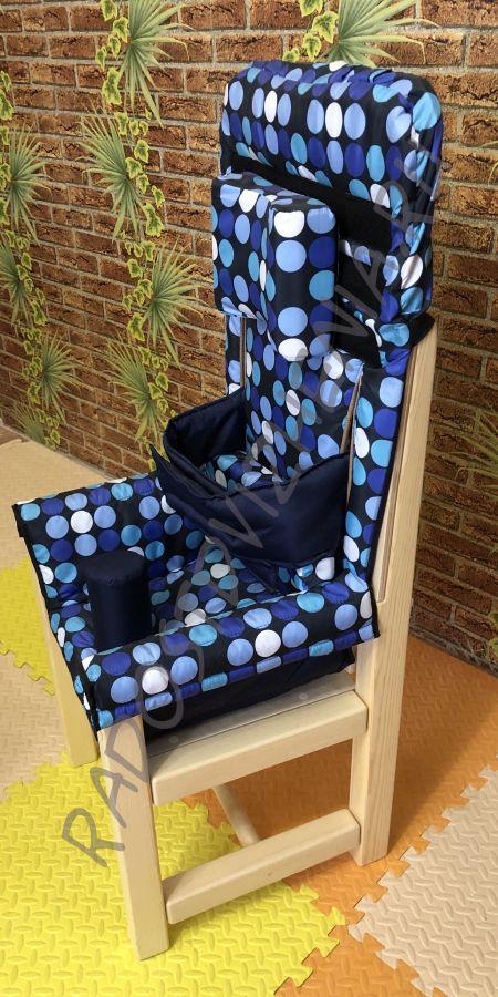 Опора для сидения (стул с абдуктором) под заказ по индивидуальным меркам ( В наличии нет.)