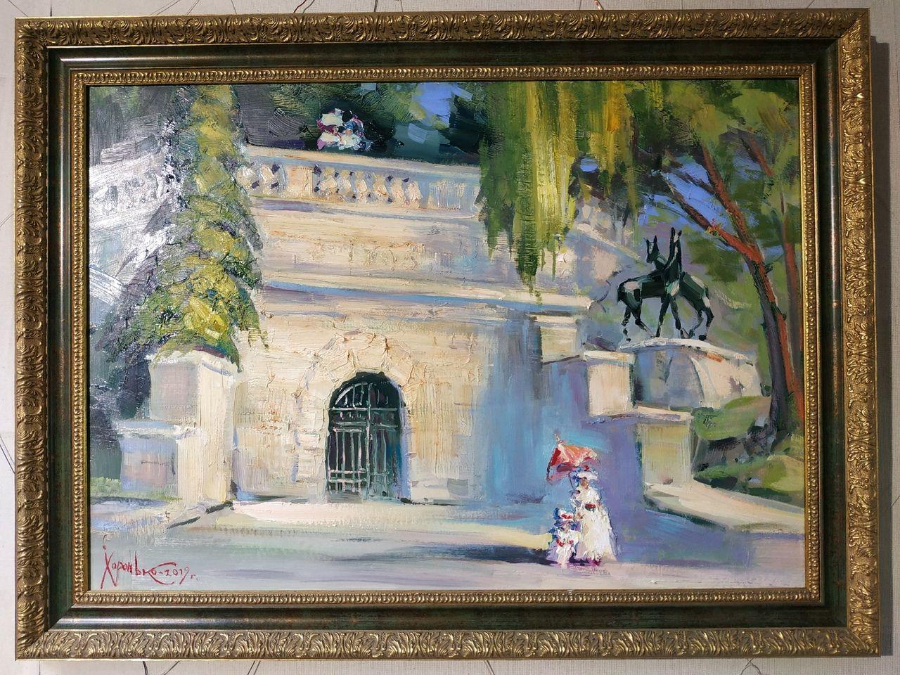 """Картина """"У Грота мужские слезы в Курортном парке""""."""