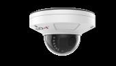 Модель 0049, 2 Мп IP-камера, 2.8мм, купольная, PoE.