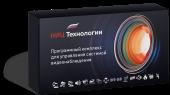 Лицензия STD AnyCam - базовая с подключением камер стороннего производителя