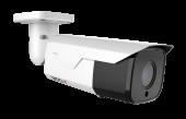 Модель CBR2160B550YRZ, 8мп IP-камера,моторизированная 5-50 мм, циллиндрическая, PoE