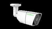 IP Камеры - Модель SL-1479